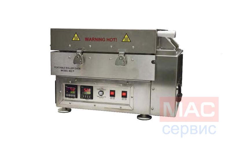 Высокотемпературная вальцовая печь модель 802Р
