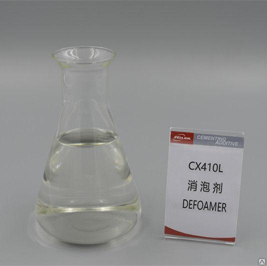 Пеногаситель CX410L NITHONS Defoamer Liquid