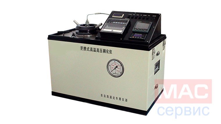 HPHT Консистометр ГК-02 Китай